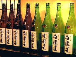 日本酒 伯楽星